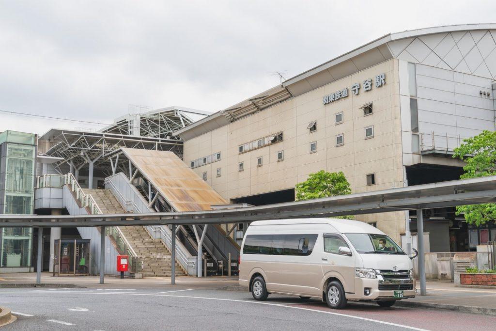 関鉄タクシー、守谷市